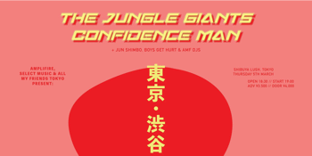 The Jungle Giants & Confidence Man