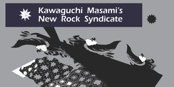 New Rock Syndicate (Japan)